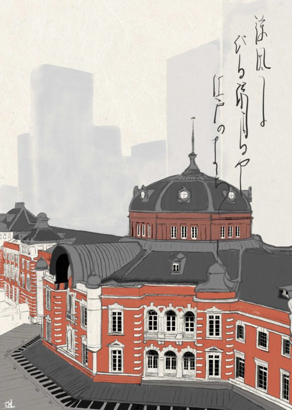 Ink painting of Tokyo_Station